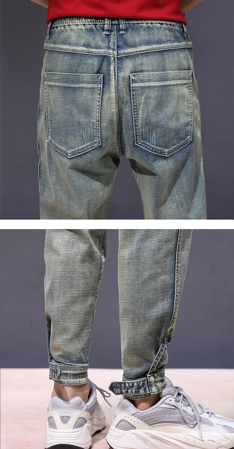 KSTUN Mens Jeans 2020 New Arrivals Retro Blue Elastic Waist Drawstring Baggy Legs Jogger Jeans Man Casaul Denim Pants Streetwear 16