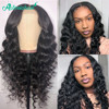 Asteria Loose Deep 13x4 Lace Frontal Human Hair Wigs For Black Women Brazilian Human Hair Wigs Pre Plucked Baby Hair Remy Hair