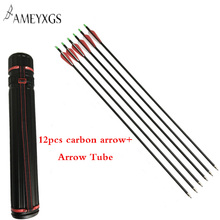 12pcs Archery 30 inch Carbon Arrow Spine 500 Can Replaceable Arrowhead Send a Tube Hunting Accessories