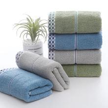 Высококачественное банное полотенце для взрослых домашнее и