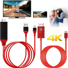 4K 1080P Type C Phone to TV HDMI Cable Adapter USB C Video Link Lead For MacBook For Samsung galaxy S8 S9 S10 For Huawei Android