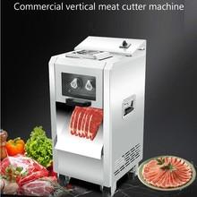 2200 Вт коммерческий вертикальный мясорубка машина для резки мяса из нержавеющей стали