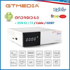 Freesat GTmedia GTC receptor de TV por satélite DVB-S2 DVB-T2 DVB-C 4K TV Receiptor soporte IPTV CCcam libre Cline España Android TV Box