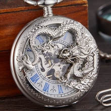Chinese Dragon Stainless Steel Mechanical Pocket Watch for M