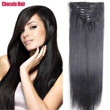 Chocola, бразильские волосы remy на всю голову, 8 шт. в наборе, 140 г, 16-28 дюймов, натуральные прямые человеческие волосы для наращивания на заколках