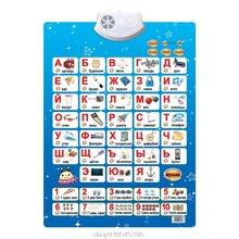 Русская музыка Алфавит говорящий постер Дети Развивающие игрушки