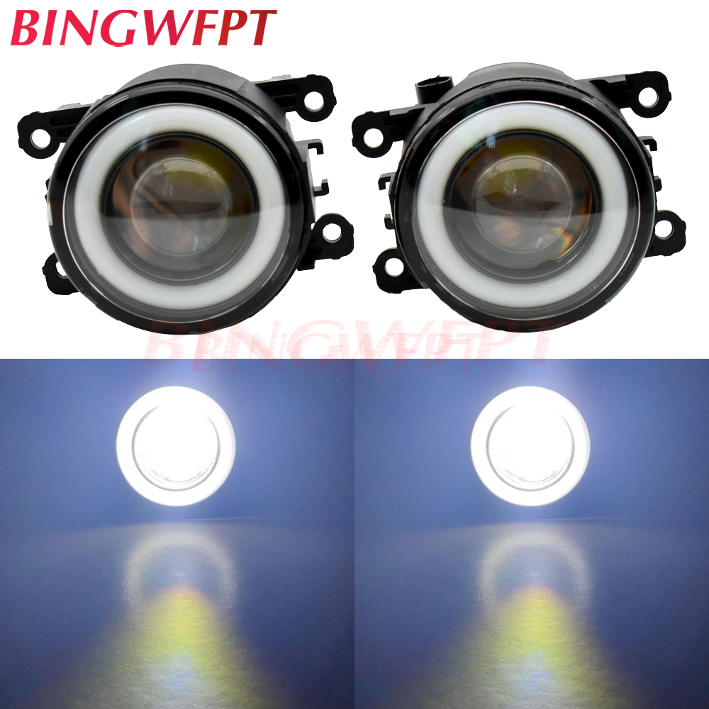 For Mitsubishi Colt 2008-15 Front Fog Light H11 Xenon Headlight Bulbs Pair Lamp