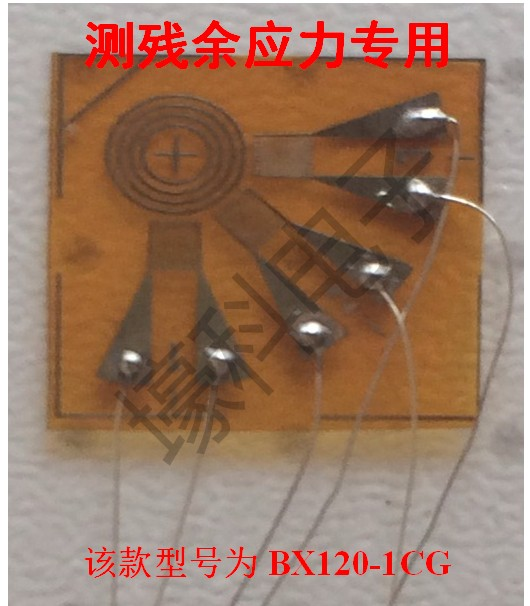 10 Pieces Residual Stress-specific Strain Gauges/foil Resistance Strain Gauges/strain Flowers BX120-1CG