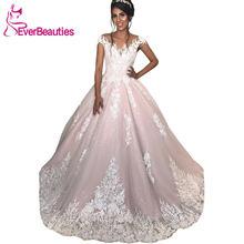 Женское свадебное платье с длинным шлейфом розовое из тюля блестками