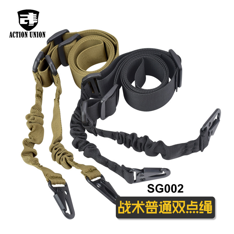 Multi-functional Tactical Outdoor Double-Point Suspender Strap Task Lanyard Kam Ming Wei Water Gun Double-Point Sling Mountain C
