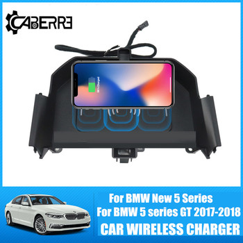 QI Car Wireless Charger For BMW New 5 Series/5 series 2017-2018 Fast Charger Mobile Phone Charger Car Car Charger Intelligent