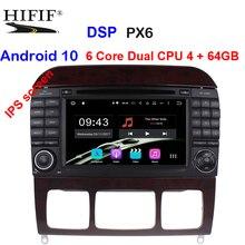 مشغل راديو للسيارة يعمل بنظام أندرويد 10 بشاشة 7 بوصة لسيارة Mercedes/Benz/S320/S350/S400/S500/W220/W215/C من الفئة S وذاكرة وصول عشوائي 4G وذاكرة وصول عشوائي 3G/4G وwifi ونظام تحديد المواقع