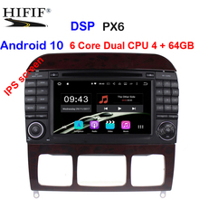 Kit multimídia automotivo com android 10, 7, Polegada, rádio player para carro, mercedes/benz/s320/s350/s400/s500/w220/w215/c classe s 4g ram 3g/4g wifi rádio gps