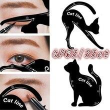 1 комплект кошка линия трафареты профи глаз макияж инструмент подводка для глаз трафареты шаблон шейпер модель брови тени для век оптовая продажа