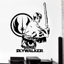 Luke Skywalker Star Wars Wall Sticker Vinyl Home Decor Kids Room Boys Bedroom Design Decals Jedi Knight Murals Wallpaper 3649