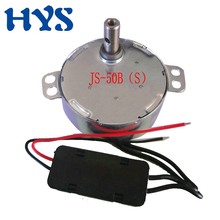 цена на BLDC Motor 5V 6V 9V 12V 24V Brushless DC 12 Volt V Gear Electric Reducer Magnet Synchronous Mini Motors Micro DIY Model JS-50B