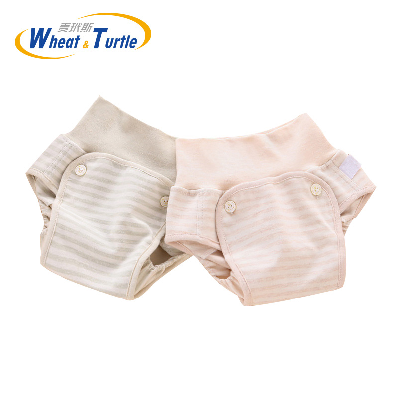 Mother Kids Baby Bare Cloth Diapers Unisex Baby Thin Diapers Reusable Nappy Covers Inserts Cloth Elastic Adjustable Diapering
