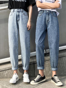Boyfriend Jeans Loose-Coated Denim Pants Washed Elastic-Waist Street-Style Vintage Plus-Size