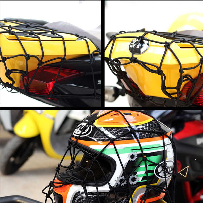 รถจักรยานยนต์หมวกกันน็อกกระเป๋าเดินทาง Cargo สุทธิ Hook สำหรับ KAWASAKI 636 Vulcan 800 ZX10R 2016 Vulcan 900 Z750 Ninja 650 Vulcan 500 vn800