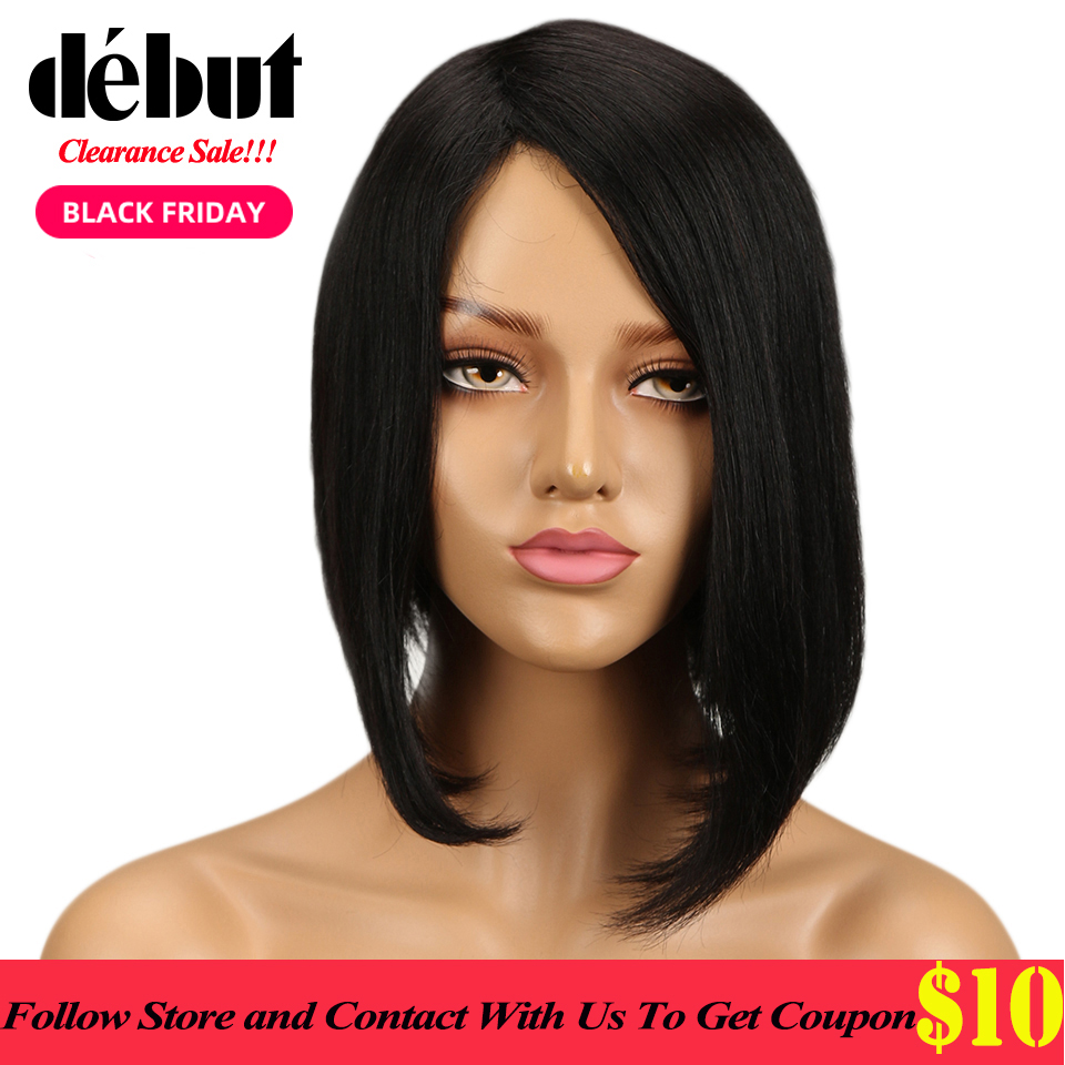 Debut Brazilian Remy Straight Human Hair Wigs For Black Women Ombre Bob Wigs Side Part Machine Made Hair Wig Free Shipping