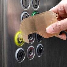 Анти-контактный открывалка для дверей без сенсорного ключа открывалка для ключей бесконтактная дверная ручка Лифт артефакт брелок