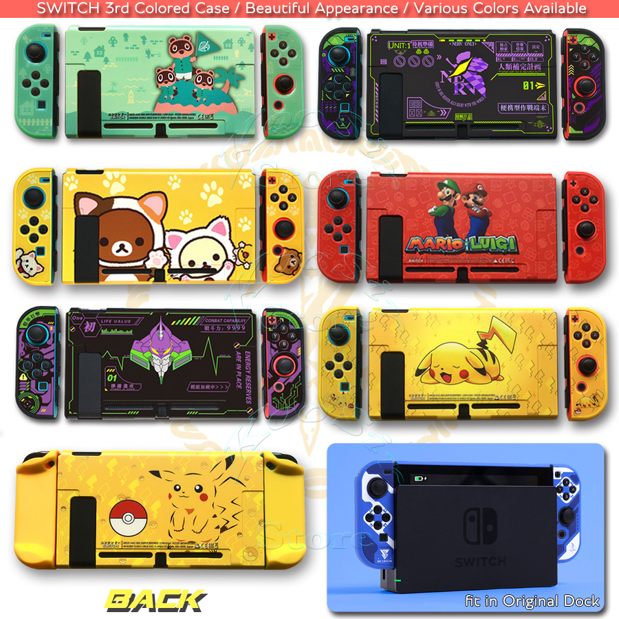 2020 Newest Nintend Switch Thin Protective PC Case Nitendo Colored Cover Nintendoswitch Anti-Slip Shell for Nintendo Switch(China)