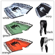 2021 New t-shirt tights mma fighting abrasion combat compression fitness clothes