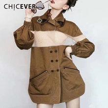 Женская куртка с отложным воротником chicever Повседневная Свободная