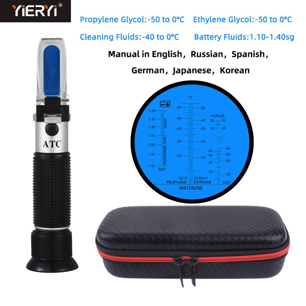 Yieryi Handheld Tester Tool 4 In 1 Refractometer With ATC Battery With Case For Engine Oil Glycol Antifreeze Freezing Point Car