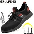 Sapatos de segurança de nariz de aço masculino 2020 sola de aço o único seguro e indestrutível sapatos de trabalho leve respirável stab-resistente