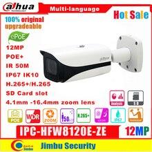 Сетевой видеорегистратор Dahua 12MP 4K IVS IP Камера IPC-HFW81230E-ZE ePOE 4,1 мм ~ 16,4 мм фиксированные линзы H.265 + IR50m Micro SD Пуля CCTV сеть Камера