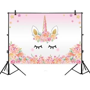Image 2 - Allenjoy 사진 배경 배너 유니콘 1 생일 무지개 별 구름 배경 photobooth 베이비 샤워 파티 Photozone