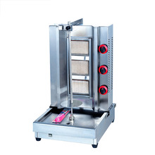 BS-800 Automatic Gas Middle East Grill Turkey Barbecue Machine Western Kitchen Equipment Brazilian Oven