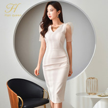 H Han Queen Korean Puff Sleeve Summer Vestidos Pencil Bodycon Sheath Dress Fashion White Mesh Stitching Lady Office Dresses 2021