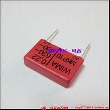 4 шт., оригинальная новинка, WIMA MKP10, 0,22 мкФ, 630 в, p22.5мм, аудиопленка 220nf, 224 шт., горячая распродажа, 630V224