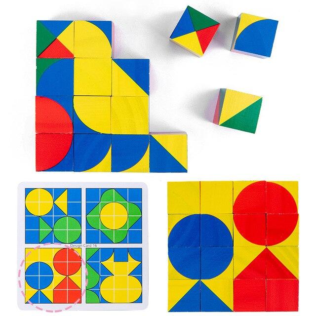 חדש לילדים מעץ צעצועים חינוכיים pixy קוביות בלוקים מרחב חשיבה אינטליגנציה לילדים תינוק 3