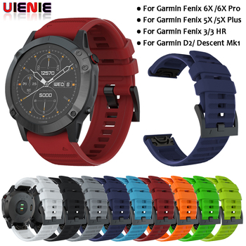 26 22MM Silicone Quick Release Watchband Strap for Garmin Fenix 6X Pro Watch Easyfit Wrist Band Strap For Fenix 6 Pro Watch 22mm quick release ceramic watchband tool for tissot longines mido luminox seiko watch band steel butterfly clasp wrist strap