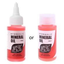 Система минерального масла для велосипедного тормоза 60 мл