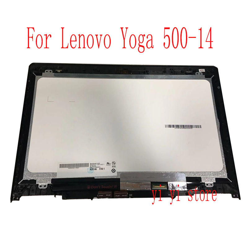 "Set of 2 Lenovo Ideapad Flex 3 14 14/"" Touch Screen Protector"