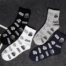 Europeu e americano personalidade rua moda meias dos desenhos animados rua meias casuais puro algodão esportes casal meias