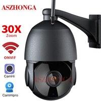 5MP 3MP Drahtlose WIFI Sicherheit IP Kamera 1080P HD 30X Zoom PTZ Outdoor Home Überwachung Dome Cam CCTV 80M IR Nachtsicht CamHi