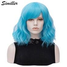 Женский короткий парик Similler, синтетический парик с челкой, термостойкий синий, розовый, серый, черный, белый