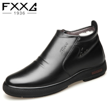 New winter shoes for men: warm mens shoes with leather and wool lining, casual high top cotton shoes and ankle boots