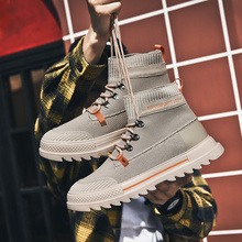 Brand Fashion Mens Shoes Casual Sneaker Mesh Breathable Outd