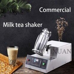 220V Commercial Fully automatic Milk tea Shaker Snow grams cup machine Horizontal Pearl milk tea Shake machine