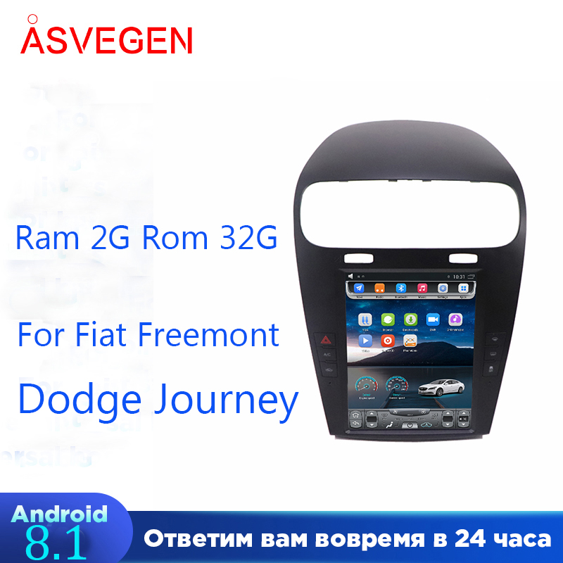 Android 8.1 Car Multimedia Player For Fiat Freemont Dodge Journey 2G 32G Car Radio With GPS Navigation Multimedia WIFI Player