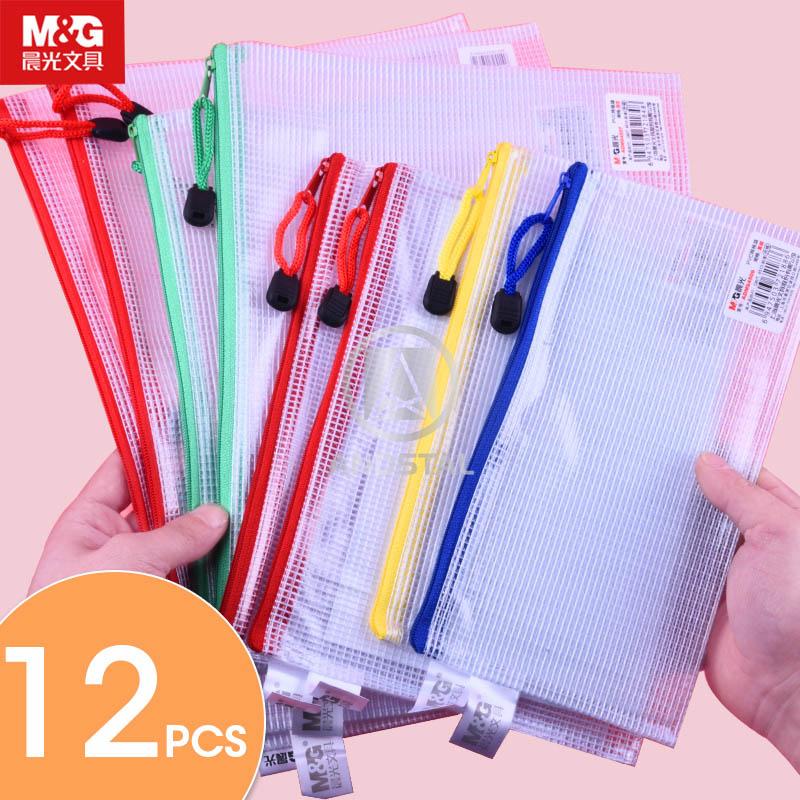M&G B6 / A5 / B5 / A4 Mesh Zipper Bag File Bag Student Transparent Office Waterproof Test Paper Bag