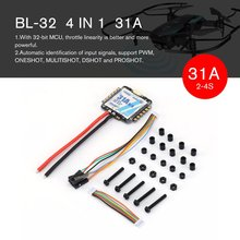 11A/21A/25A 2-3S/4S BLheli 32 Brushless ESC Motor Speed Controller for RC Drone FPV Racing Aircraft Spare Part Accessories цена в Москве и Питере