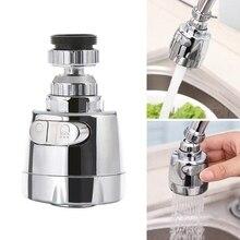 Faucet Sprayer-Head Extender-Booster Bath-Accessories Shower Anti-Splash-Tap Rotatable
