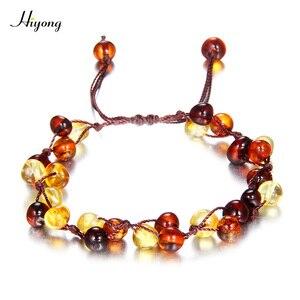 Natural Amber Teething Bracele